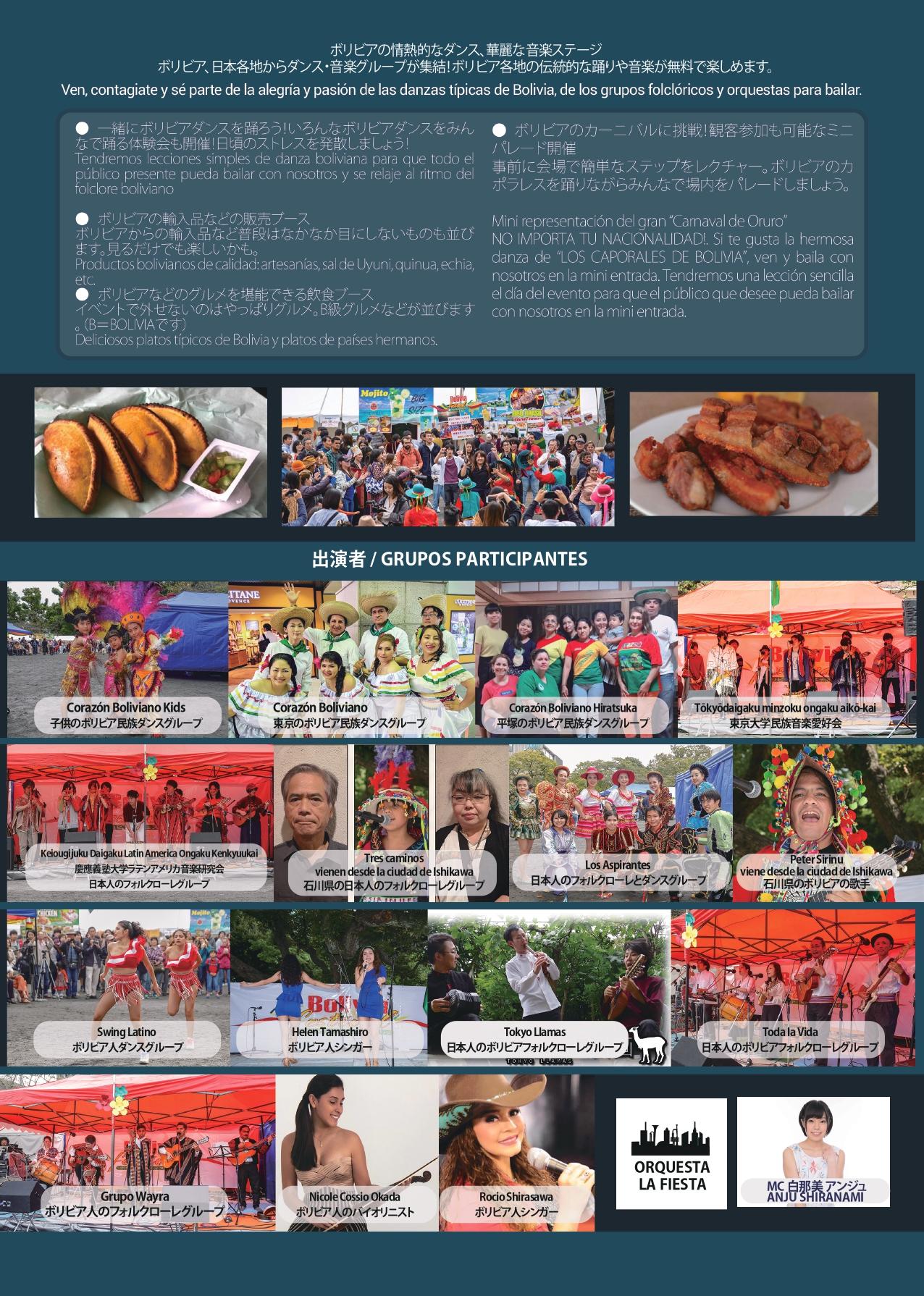 flyer-bolfest2019-back_page-0001