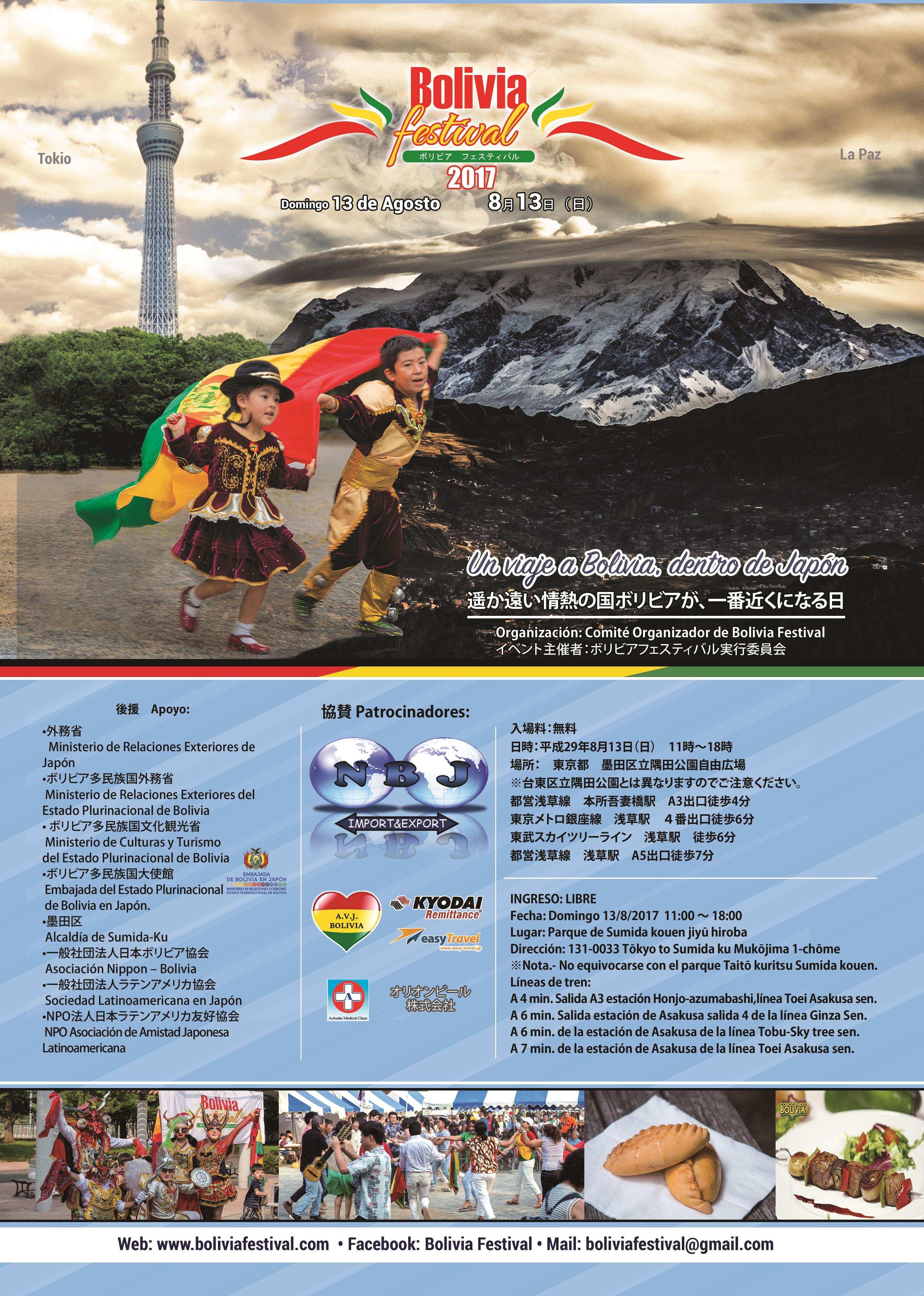 flyer-boliviafestival17-front
