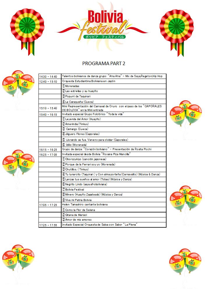 Programa Bolivia Festival Web sp 2