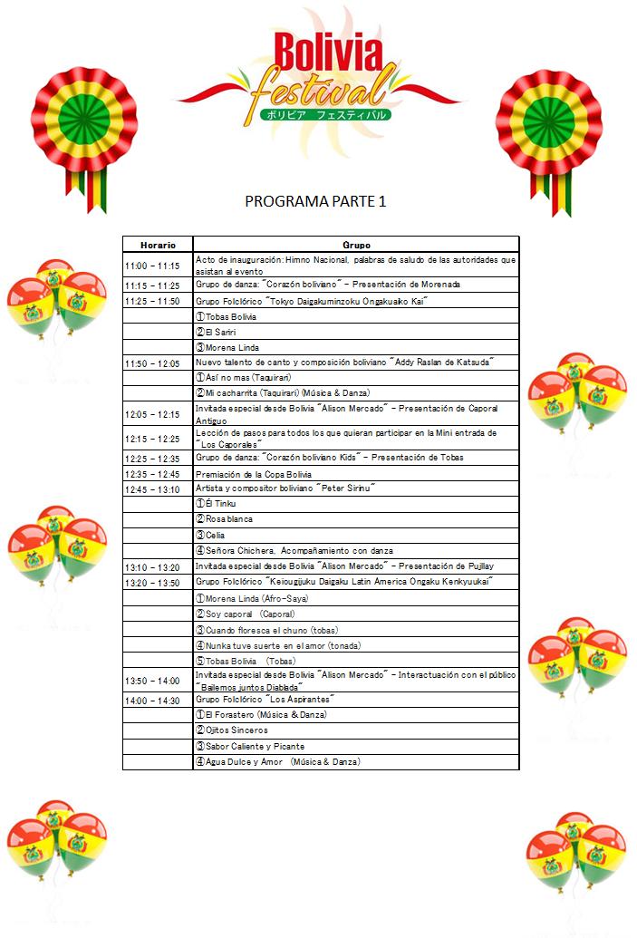 Programa Bolivia Festival web 1 sp